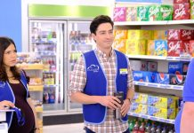 Superstore is the next Great American Sitcom