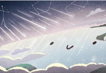 """The Geminid meteor shower peaks Thursday night. Thank this very cool """"rock comet."""""""