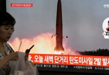 North Korea just tested its fourth set of projectiles in under 2 weeks