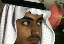A US military operation killed Osama bin Laden's son, Hamza, the White House confirms