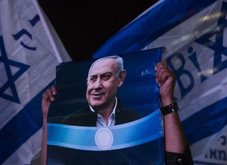 Israeli Prime Minister Benjamin Netanyahu wins party primary, weeks after indictments
