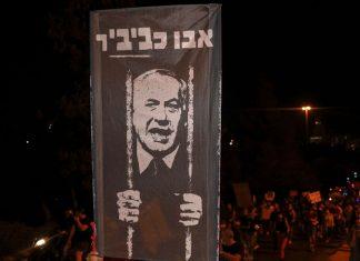 Israel's anti-Netanyahu protests, explained