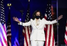 Vice President-elect Kamala Harris sent a strong message with her all-white suit