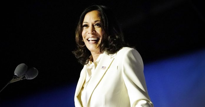 "Kamala Harris: ""I may be the first woman to hold this office. But I won't be the last."""